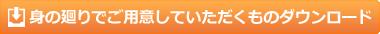 banner_mi
