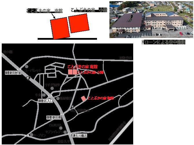 南館map